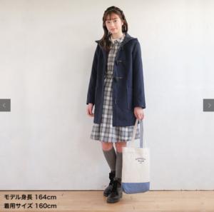 【2021福袋】ポンポネット ジュニア_Bセットの中身ネタバレ