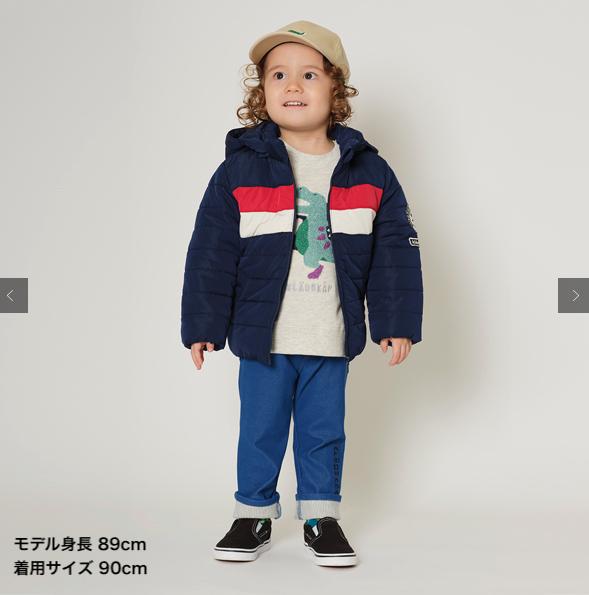【2021福袋】クレードスコープ_BOYSセット中身ネタバレ
