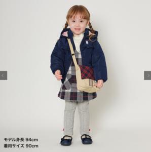 【2021福袋】クレードスコープ_GIRLSセット中身ネタバレ