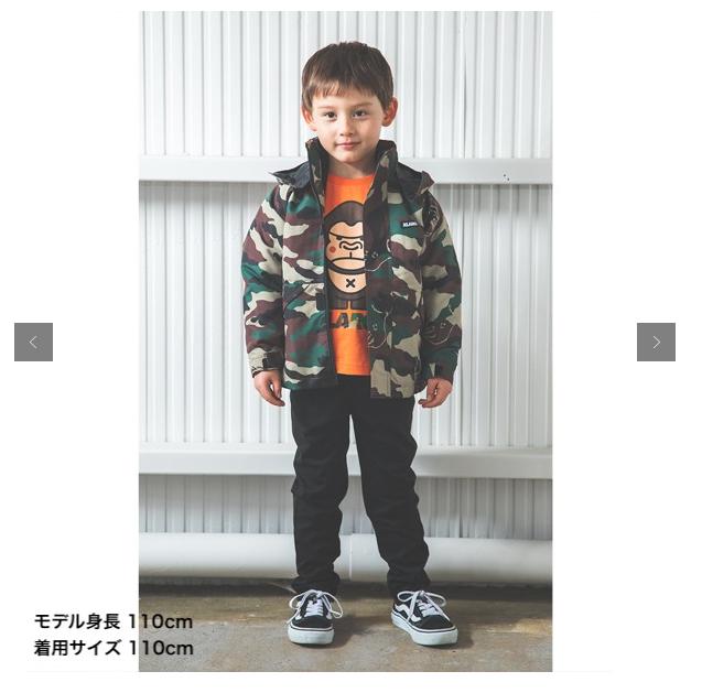 【2021福袋】エクストララージ キッズ二袋の中身ネタバレ