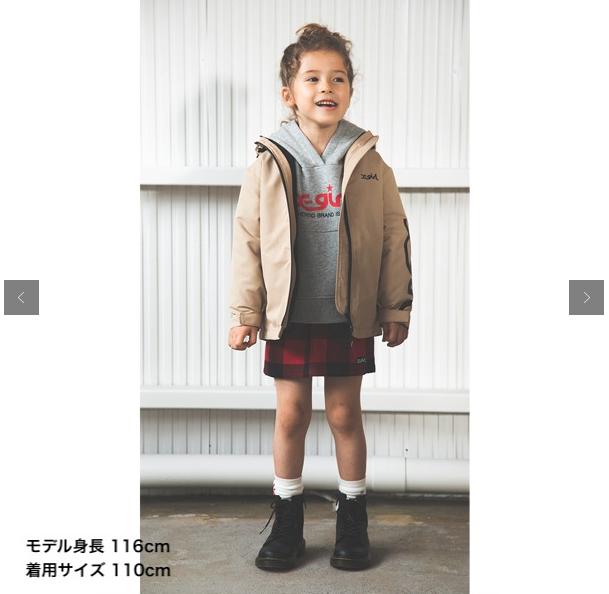 【2021福袋】エックスガールステージス中身ネタバレ