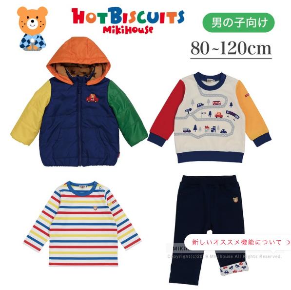 ホットビスケッツ1万円福袋中身ネタバレ
