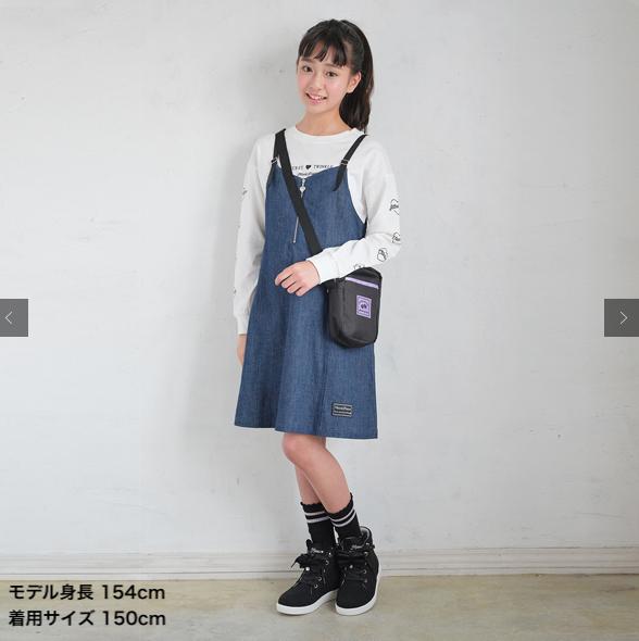 【2021福袋】メゾ ピアノ ジュニア_Bセット中身ネタバレ