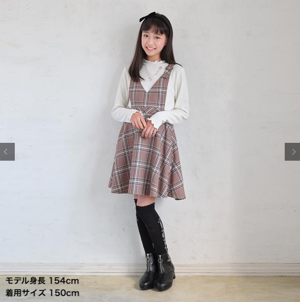 【2021福袋】メゾ ピアノ ジュニア_Aセット中身ネタバレ