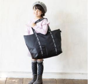 ≪べべ≫子供服福袋(女児)の中みネタバレ
