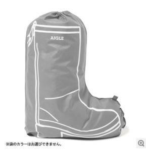 2021年AIGLE(エーグル)福袋の中身ネタバレ!