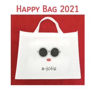 2021年アジョリー(ajolie)福袋の中身ネタバレ!