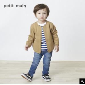 2021年petit main(プティマイン)福袋の中身ネタバレ!